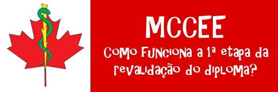 MCCEE2